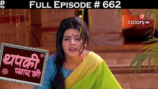 Thapki Pyar Ki - 25th May 2017 - थपकी प्यार की - Full Episode HD
