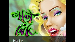 видео Игровой автомат Hot Ink (Горячие Чернила) бесплатно в любое время