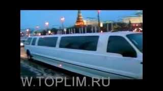 Прокат лимузинов 998-96-84. лимузин Ford Excursion (30 мест)