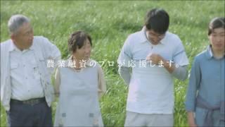 JAバンク鹿児島【「農業融資・共感部」篇 2016】