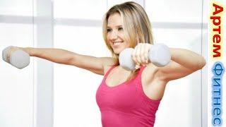 Как Подтянуть Грудь в Домашних Условиях. Упражнения Для Грудных Мышц и Спины