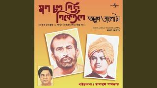 Nahin Surya Nahin Jyoti