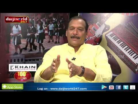 Amchi Mati Amchi Monsham with Ivan Dsouza ( MLC)│Episode 100│Daijiworld Television