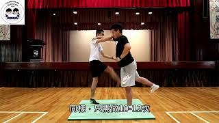 Publication Date: 2020-04-24 | Video Title: 陽光教室 - 運動體育專題 - 親子拉筋