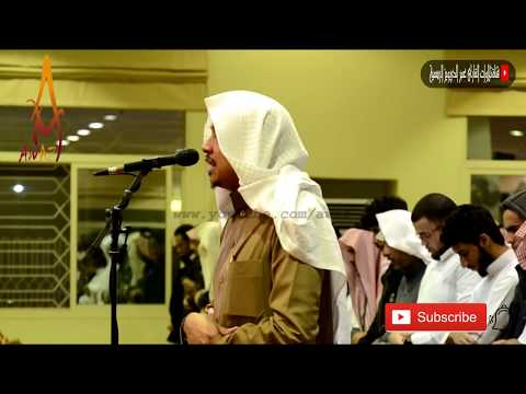 Best Quran Recitation in the World 2020   Heart Soothing by Sheikh Omar Al Darweez   AWAZ