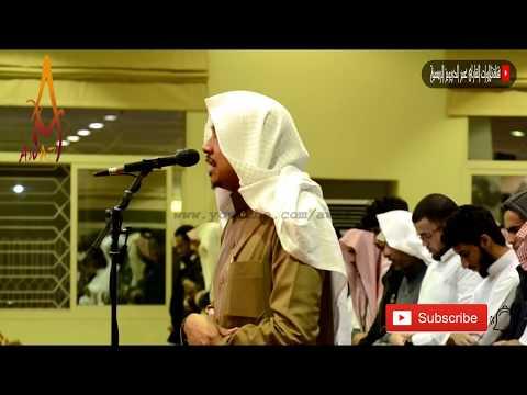 Best Quran Recitation In The World 2020 | Heart Soothing By Sheikh Omar Al Darweez | AWAZ