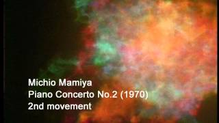 Michio Mamiya Piano Concerto No.2: 2nd movement
