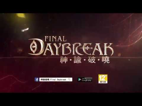 神諭破曉-Final Daybreak