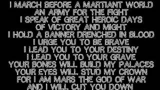 sepultura - orgasmatron lyrics