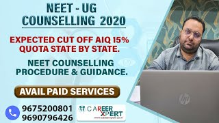 neet ug 2020 15 % AIQ expected cutoff for all india counselling..state by state