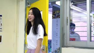 Publication Date: 2019-08-30 | Video Title: 黃楚標中學 - 標中微電影 - 紙飛機 完整版