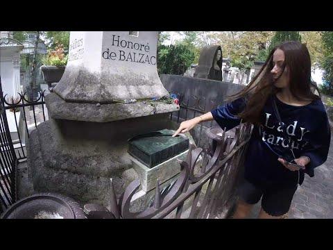 Кладбище Пер Лашез Париж 2018