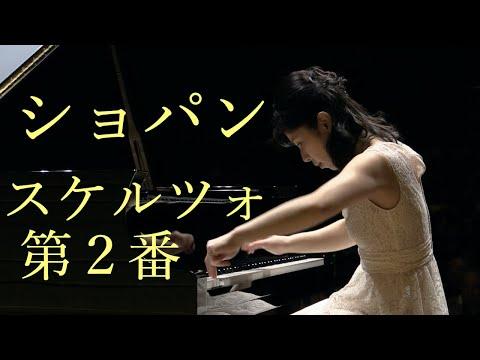浅野真弓 - ショパン スケルツォ 第2番 Op.31