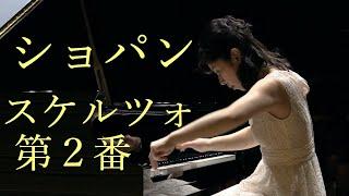 Mayumi Asano - Chopin Scherzo No.2 Op.31 2016.9.20 ヤマハホール.