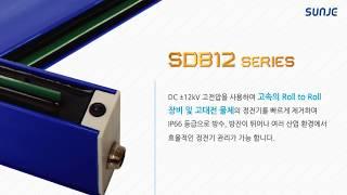 Ionizer / Ion Bar / 정전기 제거장치 /…