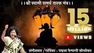 Swami Samarth Tarak Mantra by Padmaja Phenany Joglekar