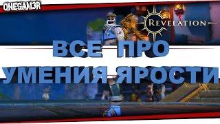 видео Браузерная игра Black Desert, гайд – как быстро прокачаться?