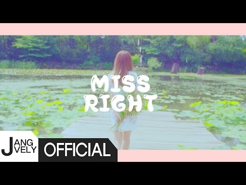 [TEASER] BTS(방탄소년단) Miss right MV