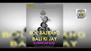 Download Video Bol Bajrang Bali Ki Jay  Dahi handi Special 2016 Dhamal Mix   SK Production  SUPERHIT MP3 3GP MP4