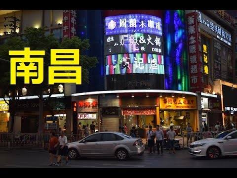 Nanchang city 南昌市, Jiangxi province 江西省 - China #31