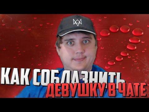 Знакомства в Киеве на