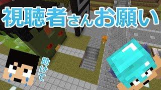 【カズクラ】視聴者頼り!勝村を整備してみた。マイクラ実況 PART821 thumbnail