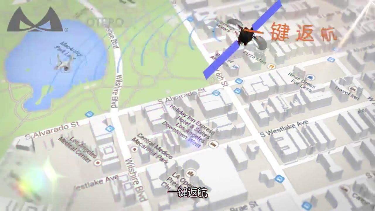 Мини Дрон S20 H68G gps с проф.камерой 4k 1080p FPV\Mini drone gps with professional camera 4k 1080p картинки