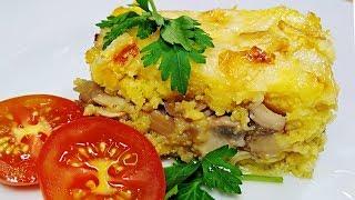 Запеченная Мамалыга с сыром и грибами | Рецепт Мамалыги в духовке | Полента с грибами