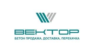 АРЕНДА бетононасоса и автобетононасоса | БЕТОН продажа, доставка,перекачка, прокачка, подача(, 2014-10-06T06:01:00.000Z)