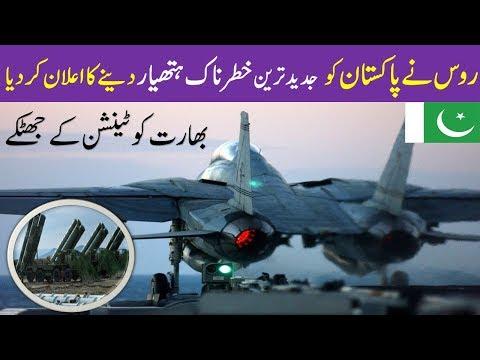 Pakistan will buy Russian Sukhoi SU-35 and S-400 Air Defense