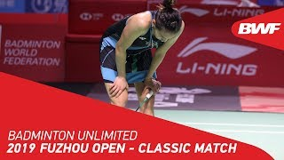Badminton Unlimited | Michelle Li vs. Chen Yu Fei ...