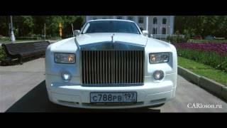 Аренда Роллс-Ройс. Прокат Rolls-Roys в Москве