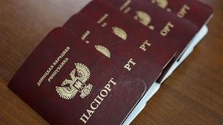 Будут ли жители Донецка оформлять  паспорта ДНР ?