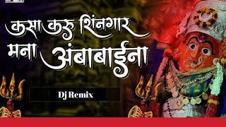 Kasa Karu Shingar (Dj Pramod in The Mix)