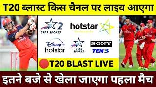 T20 Blast 2020 Live TV Channel List    T20 Blast 2020 Live Telecast In India    T20 Blast Live match