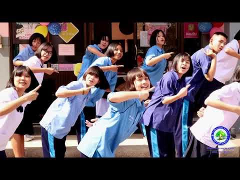 วันเด็ก โรงเรียนหล่มสักวิทยาคม