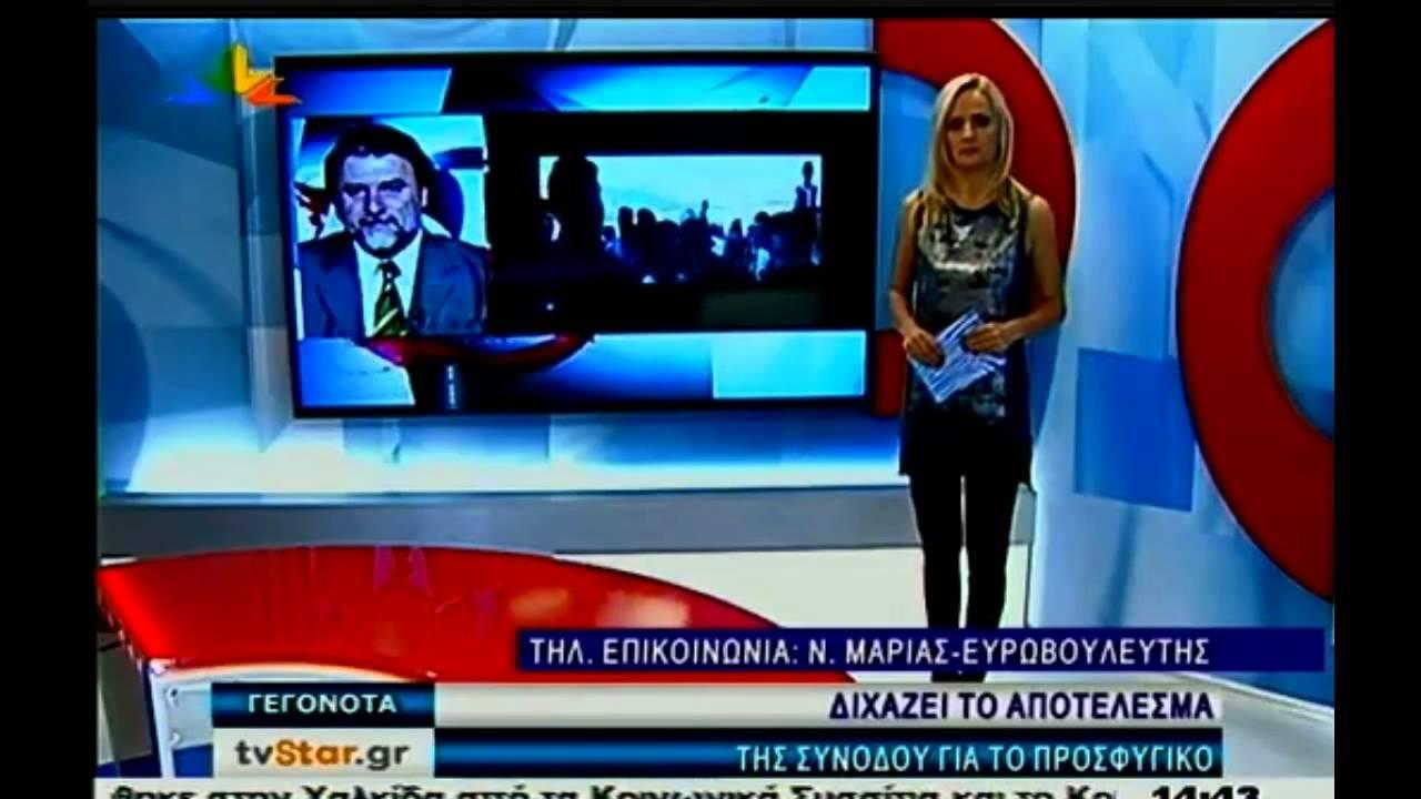 Image result for star κεντρικης ελλαδας