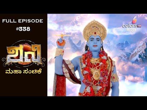 Shani (Kannada) - 7th February 2019 - ಶನಿ - Full Episode thumbnail