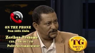 SPECIAL REPORT: INTERVIEW WITH ZERIHUN TESHOME, CEO, ZAMI 90.7 FM RADIO. TOPIC: OROMIA, GINBOT 7...