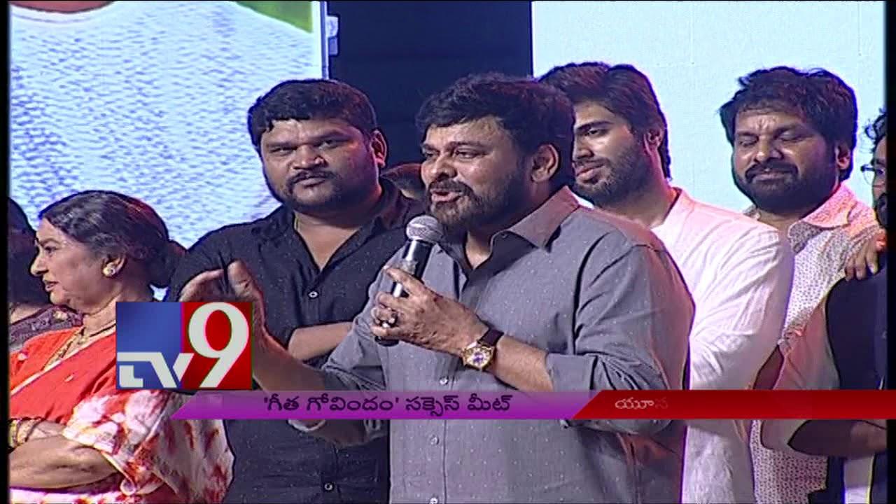 e38c89b87b Chiranjeevi compares Arjun Reddy and Geetha Govindam characters - TV9