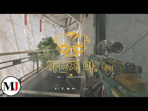NEW Operation White Noise Gameplay: Dokkaebi, Vigil, & Zofia - Rainbow Six Siege