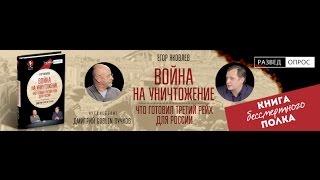 Презентация книги Е. Яковлева
