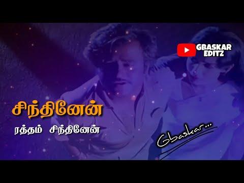 Tamil WhatsApp Status Lyrics💟Oora Therinjikitan Ulagam Purinjikitan 💕Awesome Line's💕GBaskar Editz