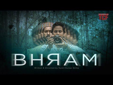 Horror Short Film - Bhram - horror thriller movie - 4K - tcf