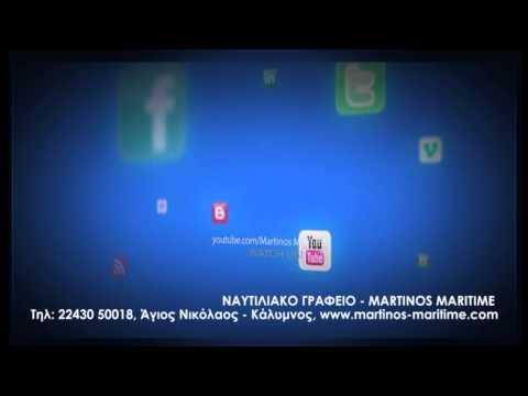 martinos maritime social media spot