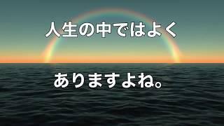 【エイブラハム】コントラスト (望まないこと)に 感謝する日が来る!?【スピリチュアル】 thumbnail