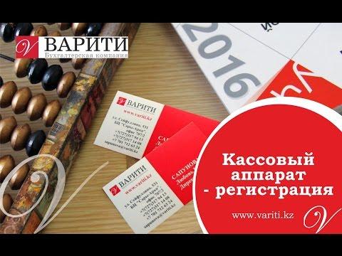 ПБУ 4/99 Бухгалтерская отчетность организации