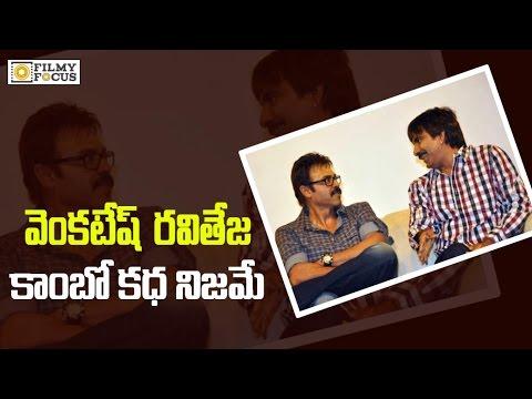 Veeru Potla on Venkatesh and Ravi Teja Project - Filmyfocus.com