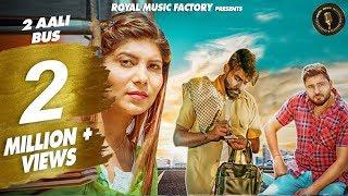2 Aali Bus (Full Video) | Pardeep Boora, Pooja Hooda | Raj Mawer | New Haryanvi Songs Haryanavi 2018