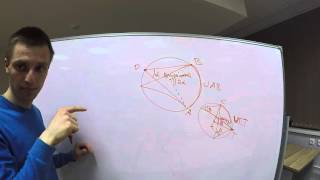 Окружность.Вписанный и центральный угол. свойства Математика. ЕГЭ База и профиль ОГЭ